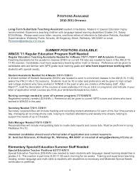 paraprofessional cover letters paraprofessional resume no experience megakravmaga com