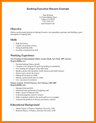 5 Skills For A Resume Example Janitor Resume