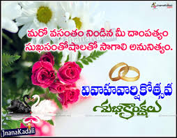 Latest Happy Marriage Life Quotes In Hindi Lifecoolquotes