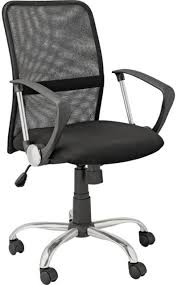 german office chairs. Brand New: Lowest Price German Office Chairs
