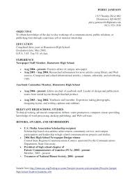 Resume Accomplishment Samples Resume Awards And Achievements Ready