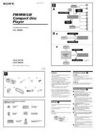 wiring diagram for sony xplod cdx gt08 wiring diagram Sony Xplod Drive S Cdx Gt40w Wiring Diagram sony xplod cdx gt250mp wiring diagram