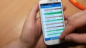 вход бетсити с мобильного