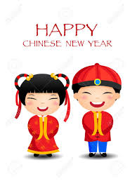 Cartoon Chinese Kids Boy Girl, Happy Chinese New Year Royalty Free  Cliparts, Vectors, And Stock Illustration. Image 30898998.