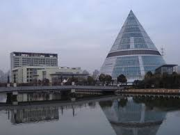 Uncategorized Cone Shaped Building panoramio photo of cone shaped building  at songjiang in shanghai shanghai