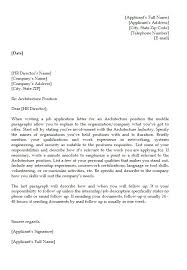 Architect Cover Letter Sample For Architecture Job Hotelodysseon Info
