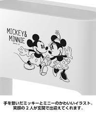 Disneyディズニー アンブレラスタンド スリム ミッキーミニー