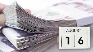 ดูดวงการเงิน งาน 16 สิงหาคม 63 คนเกิดวันจันทร์ พุธ เสาร์ ปังกว่าใคร