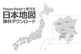 Powerpointで使える日本地図白地図無料ダウンロード パワポでデザイン