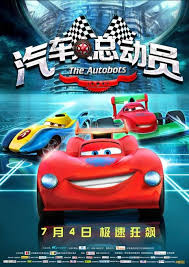 cars 3 movie release date. Wonderful Cars The Autobots Movie Poster On Cars 3 Movie Release Date