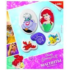 Купить детские магниты в интернет-магазине Lookbuck