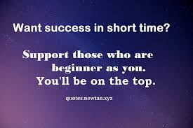 Tan Quotes Awesome Motivational Quotes Motivational Quotes Inspirational Quotes