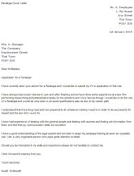 paralegal cover letter example cover letter paralegal