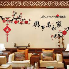 Chinese tableware, silk cushion covers, wall decor and framed art, chinese wood carving, chinese wall plaques, lanterns and candles, photo albums, mini screens, wind chimes. How To Decorate Living Room For Chinese New Year Home Decoration Design Ideas