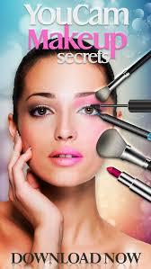face zone youcam makeup contour highlights guide screenshot 1