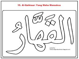 Contoh gambar kaligrafi asmaul husna berwarna / kaligrafi asmaul husna pdf download new peatix.asmaul husna sangat baik diucapkan ketika memanjatkan doa kepada allah. Contoh Gambar Mewarnai Kaligrafi Asmaul Husna Al Mushawwir Kataucap