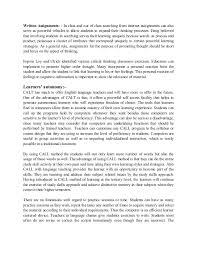 writing college application essay ucla