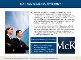 mckinsey management cover letter consulting sample resume sample 2 letter of application vs cover letter