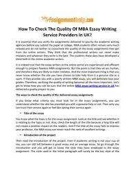 baby resume sitter ap bio dna replication essay essay on pollution apa