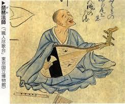 Resultado de imagem para biwa hoshi, blind priests