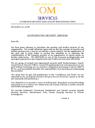 om services quotation doc securities government