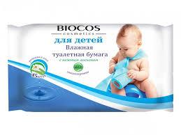 <b>Бумага туалетная BioCos</b>, влажная детская 45 шт купить в ...