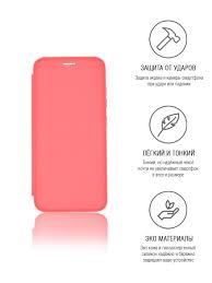 <b>Чехол</b> - книжка <b>INNOVATION для Huawei</b> Honor 9A <b>Innovation</b> ...