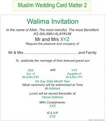 muslim marriage visiting card malayalam muslim wedding invitation Muslim Malayalam Wedding Cards muslim marriage visiting card malayalam muslim wedding invitation card format hindu wedding invitation malayalam muslim wedding invitation cards