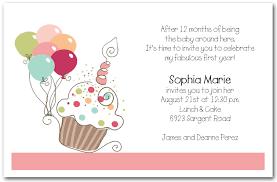 Birthday Invitation Software Birthday Invitation Examples