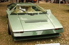 1980 Aston Martin Bulldog Concept Gallery Aston Martin Supercars Net