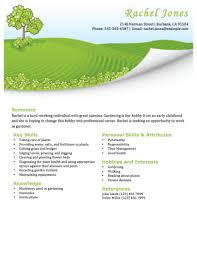 Lawn Care/Gardening Resume