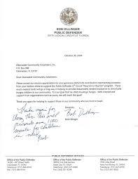 letter for volunteers public defender bob dillinger letters of appreciation