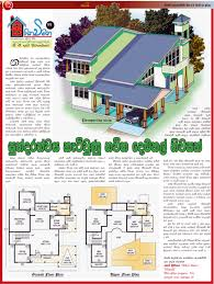 Small Picture House Plans In Sri Lanka Home ACT