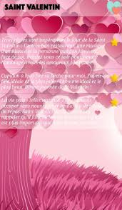 Sms Saint Valentin 2017 For Android Apk Download