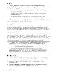 essay gw unit 5