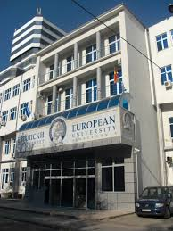 European University-North Macedonia