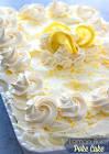 burst of lemon cake