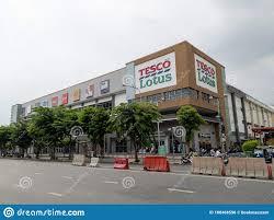 BANGKOK THAILAND-24 JUNE 2020:Tesco Lotus Is A Hypermarket Chain In Thailand.on  BANGKOK THAILAND-24 JUNE 202 Editorial Photo - Image of service,  commercial: 188468596