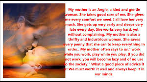 An Essay About Mother Short Essay On Mother Composition On Mother Creative Writing About Mothe