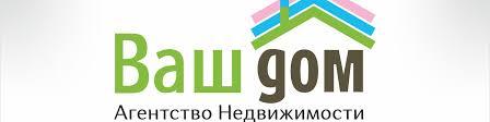 Агентство недвижимости ВАШ ДОМ в Нижнекамске ВКонтакте