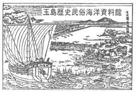 玉島歴史民俗海洋資料室 高梁川流域マップ