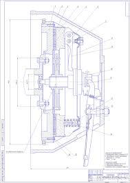 Курсовые и дипломные работы автомобили расчет устройство  Курсовая работа Расчет сцепления и анализ конструкции ЗИЛ 130