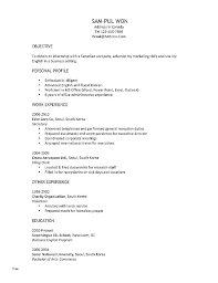 Resume Format Guidelines Resume Format Layout Sample Layout Of Resume Advanced Resume