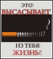 Вредные привычки и спорт УЗНАТЬ БОЛЬШЕ < if > < endif  Было проведено большое количество опытов экспериментов и наблюдений за спортсменами И выяснилось что у курящих по сравнению с некурящими в разной степени