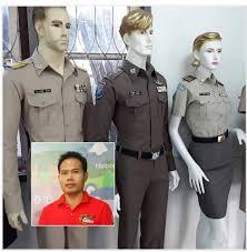 รานทรงสวสด รบตดชดเครองแบบราชการ ตำรวจ ทหาร