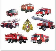 История образования пожарной охраны в России  внедрению новых форм и методов воздействия на оперативную обстановку с пожарами в стране МЧС России большое внимание уделяется развитию пожарной науки