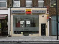 Atijari Wafa Banc Attijariwafa Bank 95 Praed Street London Banks Other