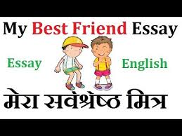 English Essay My Best Friend 10 Lines Essay On My Best Friend