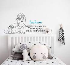 personalized boy name decal disney wall