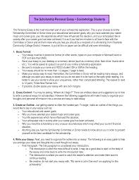 goals essay example professional goals essay examples essay about college and career